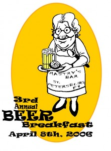 beer_bfast_logo_final